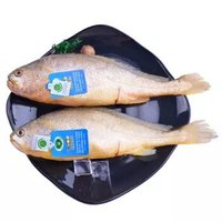 限地区:三都港 三去黄花鱼 700g(2条)+ 赠品:最享福比目鱼块350g *4件