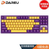 达尔优 A87樱桃轴机械键盘 游戏键盘 办公键盘 电脑键盘 PBT键帽(台式电脑 外设装备 樱桃轴) KB黄双色 樱桃红轴