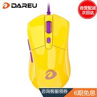 双11预售:Dareu 达尔优 A960 暴风 游戏鼠标 16000DPI