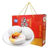 南海宝 咸鸭蛋礼盒装 20枚