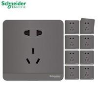 双11预售:Schneider 施耐德 绎尚 五孔插座 32只装 荧光灰