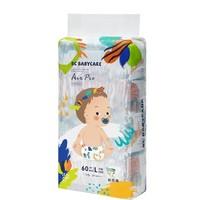 21日0点、88VIP:BabyCare Airpro 婴儿纸尿裤片 L 60片 *3件