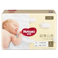 21日0点、88VIP:HUGGIES 好奇 金装 婴儿纸尿裤 L46片 *4件