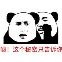 双11预售:7天/锦江之星/麗枫/维也纳  双11酒店无脑囤系列 锦江篇