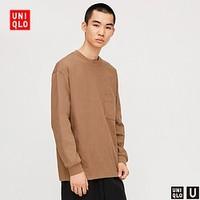 UNIQLO 优衣库 425213 男士圆领T恤长袖