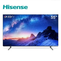 Hisense 海信 星河 Ⅰ 55J70  4K OLED电视 55英寸