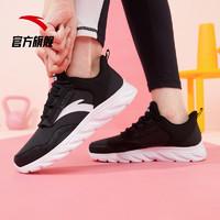 21日0点:ANTA 安踏 922045524 女鞋跑步鞋