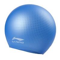 LI-NING 李宁 LSJK809 中性硅胶泳帽
