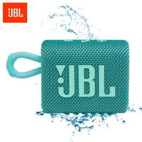 双11预售: JBL GO3 音乐金砖三代 蓝牙音箱