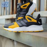 adidas CHAOS EH2207 男士运动休闲鞋