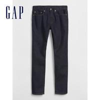 21日0点、双11预售:Gap 180217 男装弹力直筒修身牛仔裤