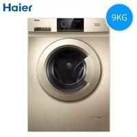 聚划算百亿补贴:Haier 海尔 XQG90-HB016G 9公斤 洗烘一体机