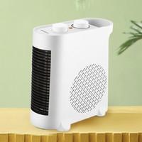 聚划算百亿补贴:AIRMATE 艾美特 WT20-X1 取暖器
