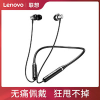 百亿补贴:Lenovo 联想 HE50 PRO 颈挂式蓝牙耳机