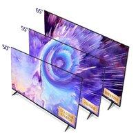 FFALCON 雷鸟 55S515C 4K 液晶电视 55英寸