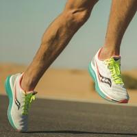 双11预售、历史低价:saucony 索康尼 Endorphin Speed S20597 男士跑鞋