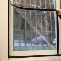 JINLING 金羚 塑钢窗户保温贴膜 0.5*1米