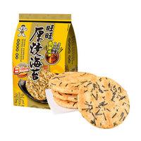 限地区:旺旺 厚烧海苔米饼 168g *17件