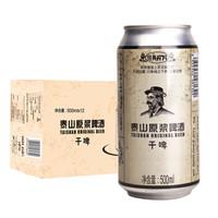 88VIP:泰山 原浆啤酒 干啤拉罐罐装啤酒 500ml*12 *5件