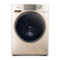 京东PLUS会员:Panasonic 松下 XQG90-EG936 9KG 洗烘一体机