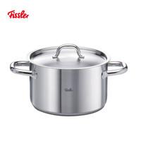 双11预售:Fissler 菲仕乐 家庭系列 304不锈钢汤锅 20cm