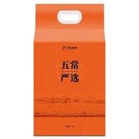 五粱红 五常大米 稻花香2号 五常严选 5kg +凑单品