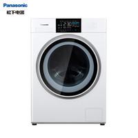 京东PLUS会员:Panasonic 松下 XQG100-NA5E 10KG 滚筒洗衣机