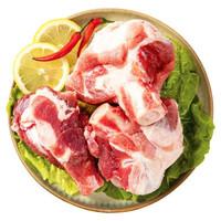 炖汤佳品:猪筒子骨/猪汤骨/猪前排              +凑单品
