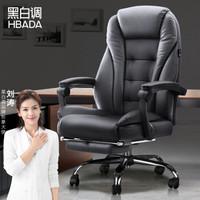 双11预售:Hbada 黑白调 HDNY166BMJ 皮质电脑椅 舒适办公款