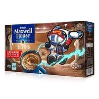 京东PLUS会员、疯狂星期三:Maxwell House 麦斯威尔 特浓速溶咖啡60条 JOY STUDIO版 780g/盒 *3件 +凑单品