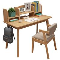 唐弓 全实木书桌 0.8m