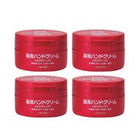 双11预售:SHISEIDO 资生堂 弹力尿素护手霜 100g*4件