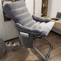 LISM 电脑椅 加厚可折叠(只有椅子)