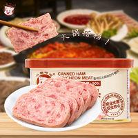 小猪呵呵 火腿午餐肉罐头 198g*3罐