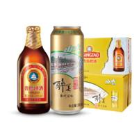 山水啤酒 青岛山水啤酒 500ml*12听+金质小瓶棕金 296ml*24瓶