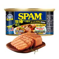 限地区、有券的上:SPAM 世棒 午餐肉罐头 黑椒口味 198g *12件
