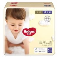 88VIP:HUGGIES 好奇 金装系列 婴儿成长裤 XXL28片 *4件