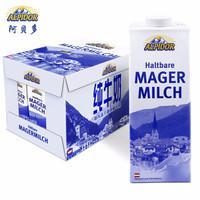 阿贝多 脱脂纯牛奶  1L*12盒 *2件