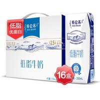 蒙牛 特仑苏 低脂牛奶 250ml*16盒 *3件