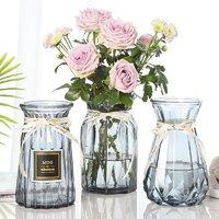 若花 园艺玻璃花瓶 3件套 多款可选