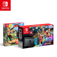 双11预售:Nintendo 任天堂 Switch 红蓝主机&健身环大冒险&马力欧赛车8 限量套装 国行