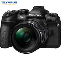 双11预售: OLYMPUS 奥林巴斯 OM-D E-M1 Mark II 无反相机套机 (12-40mm PRO镜头)