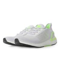 1日0点:adidas 阿迪达斯 ULTRABOOST S.RDY FY3472 男子跑步鞋