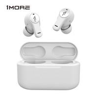 双11预售:1more 万魔 PistonBuds ESC3001T 真无线蓝牙耳机