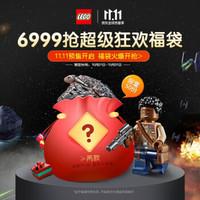 双11预售:LEGO 乐高 超级福袋 限时发售! 必含千年隼