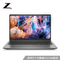 1日0点、新品发售:HP 惠普 战99 15.6英寸笔记本电脑(i7-10750H、16GB、1TB、P620)