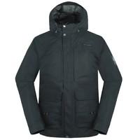 双11预售:Columbia 哥伦比亚 PM4914 户外男款防水冲锋衣