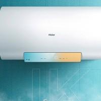 双11预售:Haier 海尔  EC6005-JK(U1)彩  电热水器  60L