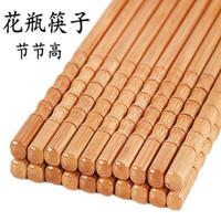 蒂涵 花瓶木筷子 20双