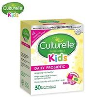 双11预售:culturelle 康萃乐 儿童益生菌粉 30袋*4盒